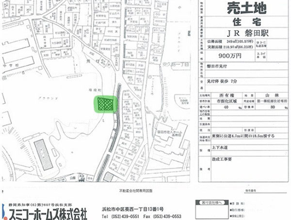 利便性の高いエリア 磐田市見付の住宅用地のメイン写真